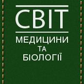 Логотип: Мир медицины и биологии